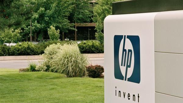 Der Campus von Hewlett Packard in Palo Alto