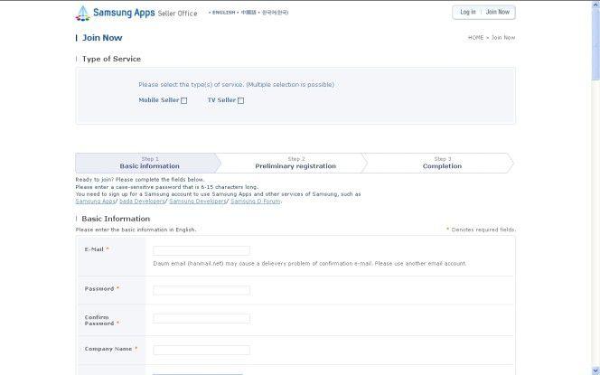 App-Anbieter registrieren sich bei Samsung Apps mit einem umfangreichen Profil und erhalten jeweils ein eigenes Benutzerkonto.