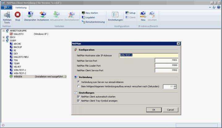 NDM umfasst auch eine Softwareverteilung für den Client.