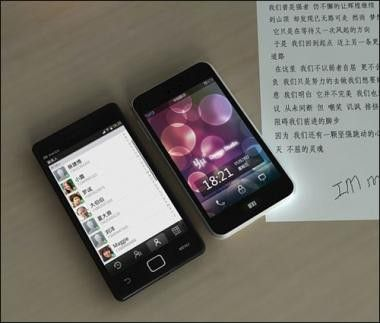 Android mit iPhone-Display: Meizo M9