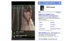 Neue Version: Google Goggles löst Sudokus und erkennt Werbeanzeigen - Foto: Google