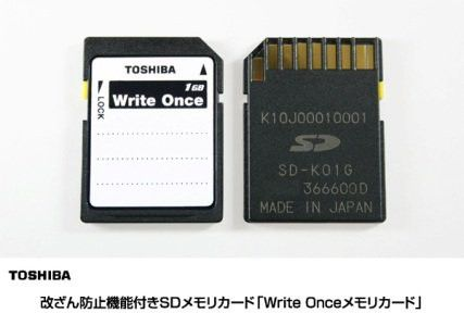 Toshiba Write-Once
