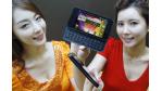 LG Optimus Q2: LG zeigt Dualcore-Smartphone mit Nova-Display - Foto: LG