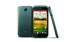 Lieferprobleme: HTC bringt One S mit Snapdragon S3 statt aktuellem S4 auf den Markt - Foto: HTC