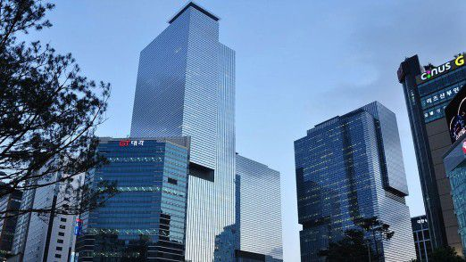 Die Samsung-Zentrale in Seoul, Südkorea