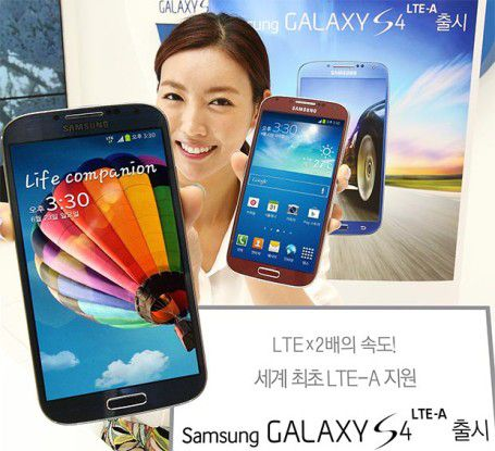 Samsung Galaxy S4 LTE-A: Schnellerer Prozessor, schnellere Datenverbindung