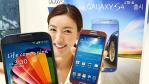 Samsung: Iris-Scanner und QHD-Displays kommen Anfang 2014 - Foto: Samsung