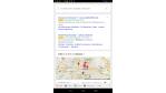 Google Search: Mobile Suche spricht jetzt Deutsch - Foto: Jürgen Hill