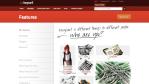 E-Commerce: FoxyCart - Checkout-Prozess selbst einbauen - Foto: Diego Wyllie