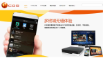 Neues Mobile-Betriebssystem : China OS soll sicherer als Android und iOS sein - Foto: Screenshot www.china-cos.com
