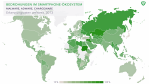 Lookout Mobile Threat Report: Die mobile Malware-Katastrophe ist ausgeblieben - Foto: Lookout
