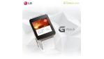 "LG ""G Watch"": Datenblatt verrät Hardware-Ausstattung der Android-Smartwatch - Foto: LG Electronics"