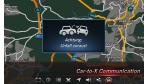 Connected Car - was steckt hinter dem Hype : Car IT - Kraft trifft auf Intelligenz - Foto: Mercedes
