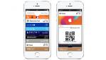iTunes Pass: Neue Zahlungsmethode auch in Deutschland verfügbar - Foto: Apple