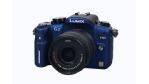 Konpakte mit Wechselobjektiven: Panasonic Lumix DMC-G2 im Test