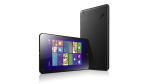 CES 2014: Lenovo zeigt ThinkPad 8 Tablet, Yoga 2, X1 Carbon Update und Co. - Foto: Lenovo