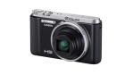 Vergleichstest: Die beste Digitalkamera - Foto: Casio