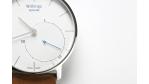 Gadget des Tages: Withings Activité- Acvtivity-Tracker im Design einer schweizer Armbanduhr - Foto: Withings