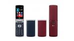 LG Wine Smart: Klapp-Smartphone mit Lollipop-Android startet auch in Europa - Foto: LG Electronics