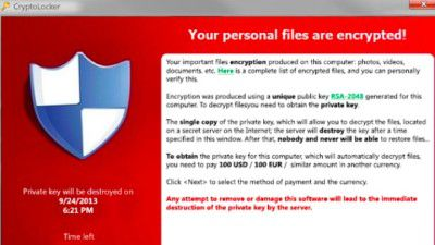 Ransomware-Angriffe 2017: Top 5 - Foto: IDG News Service