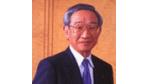 Toshiba erwägt Handy-Merger mit Siemens