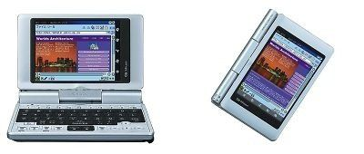 """Der Zaurus """"SL-C700"""" bietet ein schwenkbares Display mit einer Auflösung von 640 x 480 Bildpunkten. (Bild: Sharp)"""