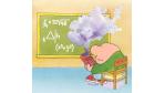 Studium: Mathe - der Schrecken vieler IT-Studenten - Foto: xyz xyz