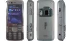 Praxistest: Nokia N82 - Foto: Nokia