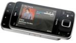 Bessere Fotos inklusive: Firmware-Update beschleunigt Nokia N96 - Foto: Nokia