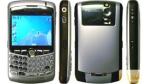 RIM veröffentlicht Service Pack 5 für BlackBerry Enterprise Server - Foto: areamobile.de