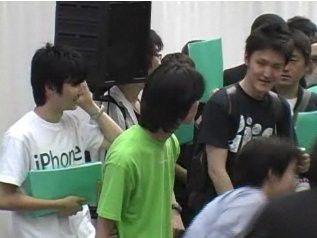 Das originale iPhone hat es nie bis Japan geschafft - umso begieriger erwarten Kunden nun das iPhone 3G. Die Kollegen vom IDG News Service berichten.