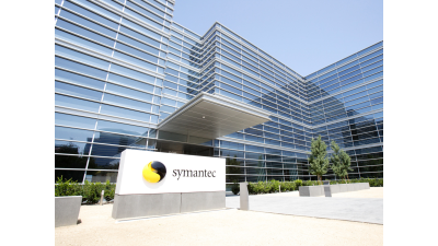 Messaging Security: Symantec will MessageLabs übernehmen - Foto: Symantec