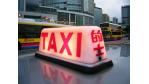 Neulich in ... Peking: Fährst du schon oder gehst du noch? - Foto: Arno Brignon - Fotolia.com