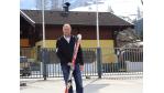ERP-Software für die Fertigung: Blizzard bringt Skier mit Java-Programm auf die Piste