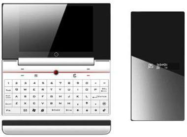 HTC Leo: Klapp-Handy mit zwei Displays